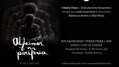 """Aché Laboratórios e Malabar Filmes apresentam """"Alzheimer na Periferia"""""""