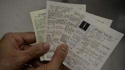 Quase R$ 500 mil em créditos da Nota Fiscal Paulista foram liberados para Guarulhos