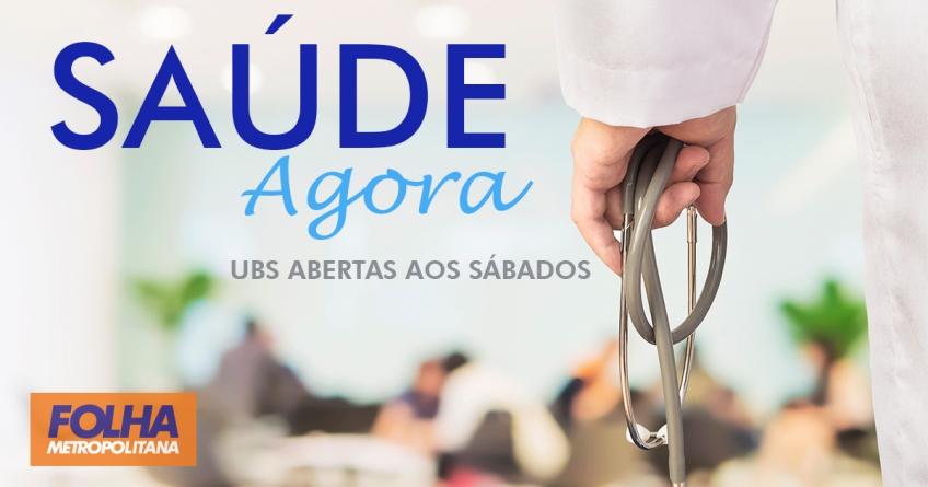 UBS Carmela realizará exames de pacientes diabéticos no sábado