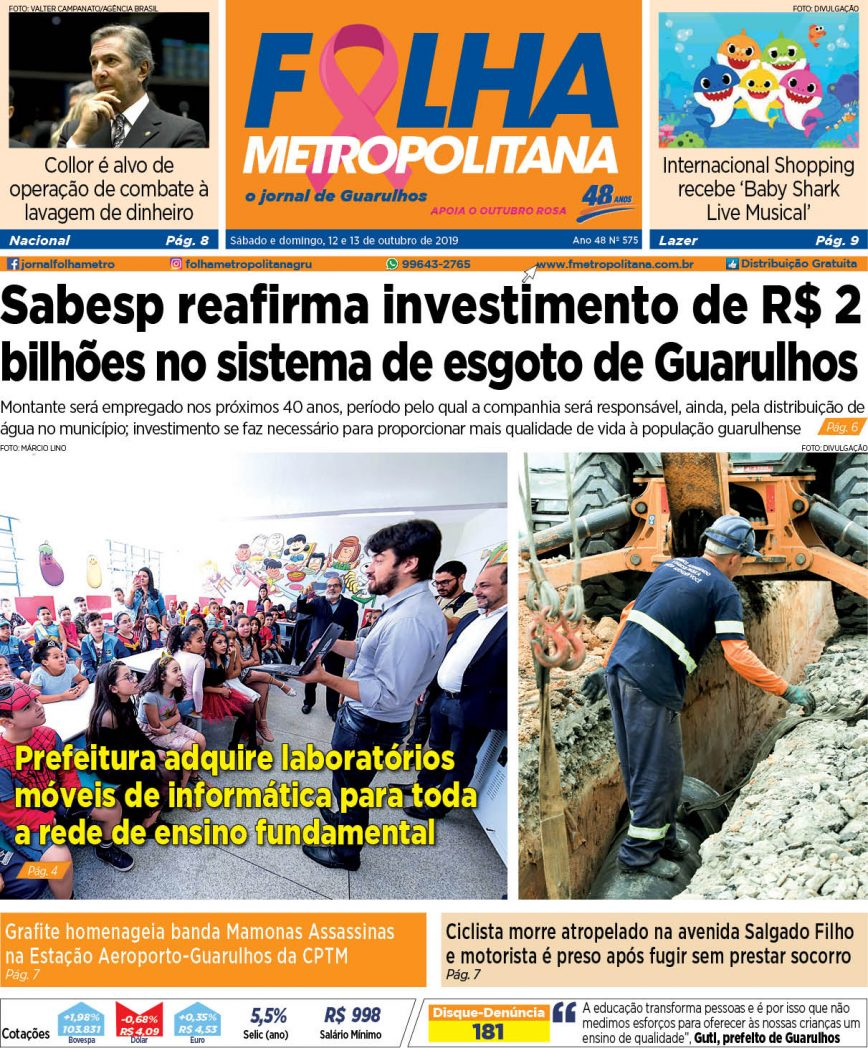 Folha Metropolitana ed 575 - 12-13/10/2019